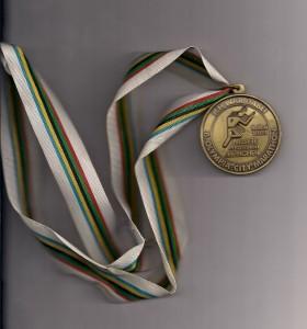 München klein MedailleMünchen-Marathon 1988