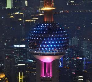Shanghai siebzehn