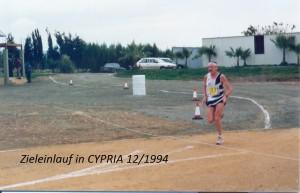 Horst elf 1994
