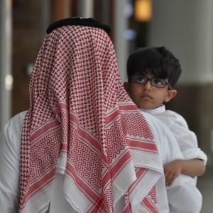 Doha achtunddreißig