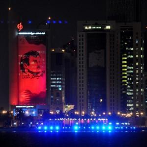 Doha drei